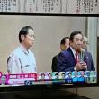 衛藤征士郎、12期目の当選! ご支援ありがとうございました☺️