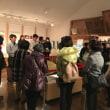 富加町郷土歴史館でびっくり!
