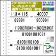 [う山先生・分数]【算数・数学】【う山先生からの挑戦状】分数645問目[Fraction]