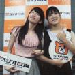 「ラジオ日本、カントリー・ガールズの只今ラジオ放送中!!」第128回 (9/17)
