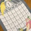 小鳥のカレンダー