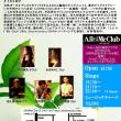 『Water Me !』10月11日(火)  @六本木 All Of Me Club