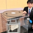 NEW IN-GROUND BASE STATION FOR 5Gマンホール型携帯基地局 開発