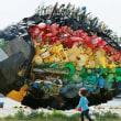 ドイツ発(datelined Germany): Earth Day