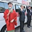 1月1日、新春の市政報告