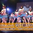 SKE48 『SKE48ドキュメント 受け継がれる誇り ~ゼロポジ公演の舞台裏~ 完全版』 170901!
