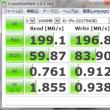 サブPC用にHDDを増設 (2)