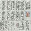森谷氏、江津市長選に出馬表明