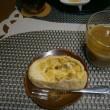 金時芋パンと 朝日🌄(プラハでオセロ世界一の11歳)