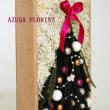 プリザーブドフラワーのクリスマスツリー