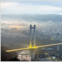 「秩父公園橋」 と 雲海 (3の1)   ★ 2017.12.14. ★