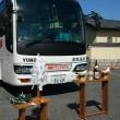 送迎バスの交通安全祈願を行いました。
