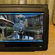 EQ2 on iPad