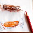 JRウォーキング熊本駅編 黒糖ドーナツ棒