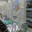 聖泉大学と彦根市の連携講座「防災&福祉」でつながる地域づくり・・・
