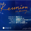 (。•̀ᴗ-)و 👌💕【JAEFANS TOP】ジェジュン 「The Reunion in Memory」追加公演も表示