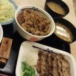 京成大久保松屋 牛焼肉定食と牛めし並