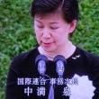 2017・8・9・・・72年前の被曝の地・・・長崎・・・平和の祈り
