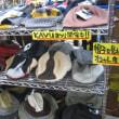 ☆KAVU(カブー)の帽子☆