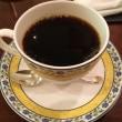 ゆったりと素敵な空間でコーヒータイム「ブルーマウンテン」