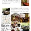 中華街の散策であるが、今日は食事を和食にしてみた。関内・梅林「ランチ懐石」