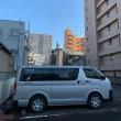 東京都中野区マンションリノベーション現場