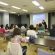 2011年時の阿部先生の講演会内容と10/1日講演会募集