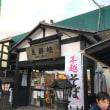 岩倉−刈谷号③