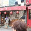 長ぁ~い1日(3) 祇園山ハイキングコースから八雲神社、そしてビストロ・アンパサンドへ