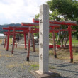 古代ブログ 28 浜松の遺跡・古墳・地名・寺社 16 北区都田町の「平八稲荷」と豊川稲荷の謎