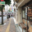 いよいよ秋到来、涼しくなってラーメンシーズンですね。市川市内のラーメン提供店もどこも行列御礼!自然派レストランもw