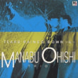 manabu ohishi trio/ tears rained down~雨~