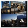 2016 秋の旅3 信州 松本ホテル花月