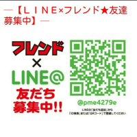 釣り具のフレンド LINE登録!(・∀・)イイ!!