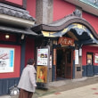 久しぶりの京都です/この頃は、年に一・二回しか行きません