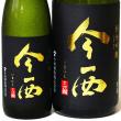 ◆日本酒◆奈良県・今西酒造 今西 純米吟醸 朝日 「みむろ杉」を醸す蔵元の流通限定酒