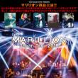 9/15 MARILLION - Japan Tour 2018 - @CLUB CITTA