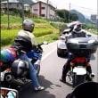 バイク・ツーリング日誌 その3