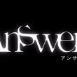 1型糖尿病をテーマにした短編映画「Answer」☆期間限定無料ネット上映