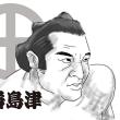 若島津ガンバレ!