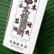 塩瀬総本家の超キュートな上生菓子『いちご』♡
