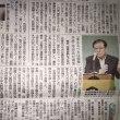 日本共産党演説会に500人 さとう県議も県政報告、決意