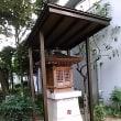 本日・明日は大阪の風物詩・地蔵盆。子供たちはお菓子をもらうためにお地蔵様のはしご。お地蔵に手を合わせお菓子をゲット。日本初!地蔵盆を写メしたら覚えのない心霊児童ポルノに見えるカットが・・。