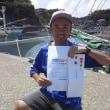 本日のサンケイスポーツ紙に釣り大会の記事掲載されています!!