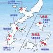 沖縄「泡盛」酒造めぐりへ~めんそーれ♪