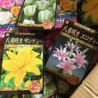 ㊗️香川人気ブログランキング2位の【hanacafeーこだわり野菜派ー】Gooブログに…👏