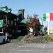 ZUCCA イタリアンレストラン