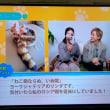 ~リンダ TV初出演!?~
