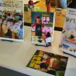 第32回大和市学校給食展を見てきました。