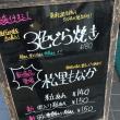 新商品登場!!